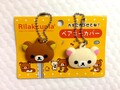 San-x Rilakkuma Mascot Key Cap / Key Cover 2Pcs Key Chain