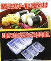 Sushi Press Nigiri Rice Mold Maker 3 Rolls