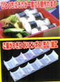 Sushi Press Nigiri Rice Mold Maker 5 Rolls Small