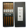 Japanese Style 5 Pair Reusable Classic Wooden Chopsticks Gift Set