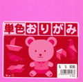 Origami Paper Single Side Solid Pink Color 6in 80 sheets