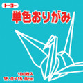Toyo Origami Paper Single Color - Pale Sky Blue - 15cm, 100 Sheets