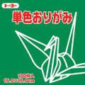 Toyo Origami Paper Single Color - Bluish Green - 15cm, 100 Sheets
