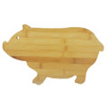 "Bamboo Wood Pig Cutting Board Pig Shaped Serving Board 13.5"" x 7.5"""