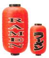Outdoor Lantern Chochin Ramen 18.5in