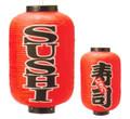 Outdoor Lantern Chochin Sushi 21.5in