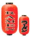 Japanese Waterproof Vinyl Outdoor Lantern Chochin Ramen 25-inch