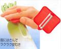 Turnip Vegetable Fruit Peeler