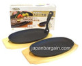 Set of 2 Cast Iron Sizzling Steak Plate