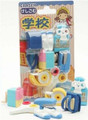 Iwako School Eraser Set Blue