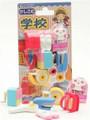 Iwako School Eraser Set Pink