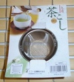 Tea Strainer 60mm
