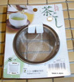 Tea Strainer 84mm
