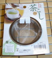 Tea Strainer 72mm