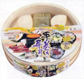 Sushi Oke Hangiri Mat Rice Paddle Making Set