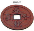 Kanji Cast Iron Teapot Trivet Burgundy