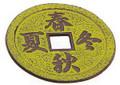 Kanji Cast Iron Teapot Trivet Lime Yellow