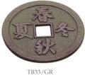 Kanji Cast Iron Teapot Trivet Green