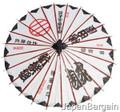 White Japanese Kasa Paper Parasol 24in