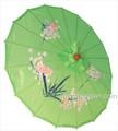 Green Oriental Parasol 32in