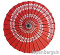 Red Japanese Kasa Paper Parasol 32in