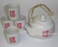 Porcelain Tea Set Fuku 26oz