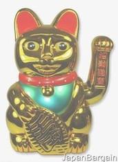 Gold Lucky Cat Maneki Neko Beckoning 18in