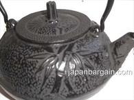 Black Bamboo Pine Plum Cast Iron Teapot 36oz