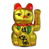 Beckoning Ceramic Maneki Neko Lucky Cat 11in
