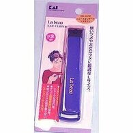 Japanese Kai La Beau Nail Clipper Cutter Large