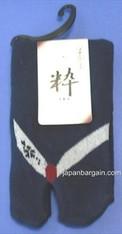 Womens Tabi Sock Navy #6463