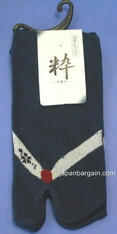 Mens Tabi Sock Navy #6531