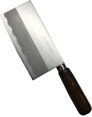 JapanBargain Japanese Chinese Style Kitchen Chopping Knife
