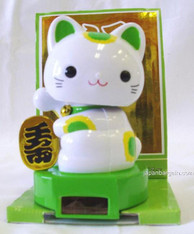Green Solar Powered Maneki Neko Lucky Cat