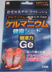 Japanese Foot Detox Patch Wood Vingar w/Germanium