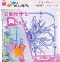 Japanese Plastic Laundry Sock Lingerie Hanger Square