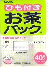 Japanese Disposable Loose Tea Paper Bag 40pcs