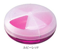 Japanese 3 Compartment Supplement Pill Cases Red