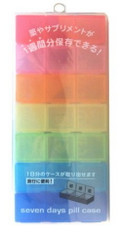 Japanese 7 Days Vitamin Pill Box Medicine Case