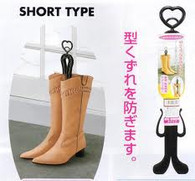 Japanese Boot Stand Holder Short