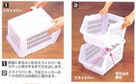 Japanese Stackable Bin Kitchen Stocker White