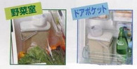 Japanese Refrigerator Rice Storage Container 4.4 lbs