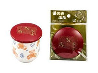 1x Japanese Plastic Cup Lid Cover Red Dragonfly
