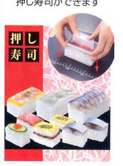 Japanese Sushi Rice Cake Musubi Press Mold Maker