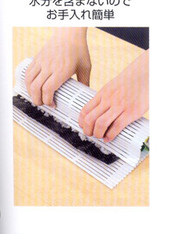 Japanese Plastic Sushi Mat Rolling Mat 9.5in