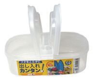 Japanese Plastic Two Compartment Candy Snack Box