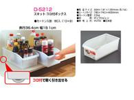 Japanese Plastic Kitchen Spice Organize Bin Container