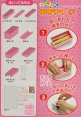 Hello Kitty Sushi Rice Mold Paddle Rolling Mat Set