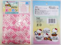 Sanrio Hello Kitty Adult Size Apron