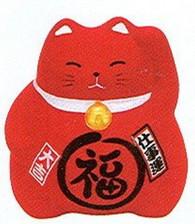 Red Ceramic Maneki Neko Lucky Cat